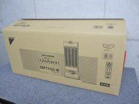 八王子店にて未使用 ダイキン セラムヒート 遠赤外線暖房機 ERFT11SSを買取しました。