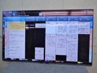八王子店にてAQUOS 60型液晶テレビ LC-60US30 16年製 本体のみを買取しました。