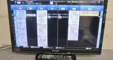 シャープ アクオス 24型液晶テレビ LC-24K9 2013年製