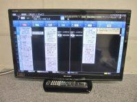 日野市にてシャープ アクオス 24型液晶テレビ LC-24K9 2013年製を買取しました。