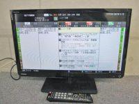 世田谷区にて液晶テレビ【東芝 23S8】を買取致しました。