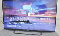 SONY 液晶テレビ KJ-43X8500C