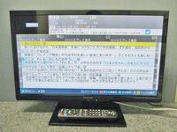 パナソニック ビエラ 24型液晶テレビ TH-24A300
