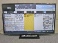 パナソニック ビエラ 32型液晶テレビ TH-32D300