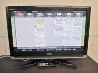 東芝 REGZA レグザ 32型液晶テレビ 32C7000