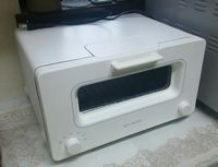 balmuda-the-toaster-k01a-ws