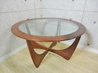 厚木市でG-PLAN製のラウンドコーヒーテーブルを買取ました。