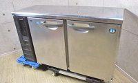 大和出張 ホシザキ テーブル形冷凍冷蔵庫 RFT-120PTE1