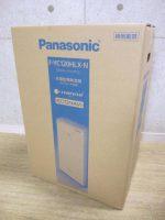 この度は府中市にて未開封 Panasonic ナノイー 衣類乾燥除湿機 F-YC120HLX-Nを買取致しました。