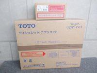 八王子店にてTOTO アプリコット TCF4731 #NW1 ウォシュレット リモコン付を買取しました。