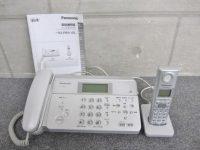 八王子店にてパナソニック KX-PW211DL ファクシミリホン 電話機 子機付を買取しました。