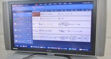 目黒区にて液晶テレビ【SHARP LC-42GX2W】を買取致しました。