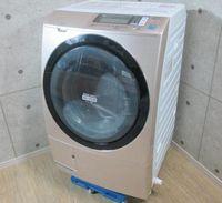 日立 風アイロン ドラム式洗濯乾燥機 BD-S7500L