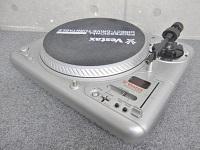 大和出張 Vestax ターンテーブル PDX-2300