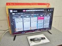 LG 液晶テレビ 32LF5800-JB