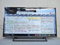 足立区にてPanasonic VIERA 4K 40型液晶テレビ TH-40DX600 2016年製 を買取いたしました。