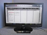 大和出張 LG 32LS3500 2012年製