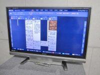 日野市にてSHARP シャープ アクオス 46型液晶テレビ LC-46GX3Wを買取しました。