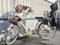 店頭にて【3人乗り 子供乗せ自転車】を買取致しました。