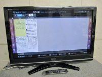 八王子市にて東芝 REGZA レグザ 37型液晶テレビ 37Z9000 2010年製を買取しました。
