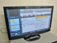 日野市にてパナソニック ビエラ 46型プラズマテレビ TH-P46G2 2010年製を買取しました。