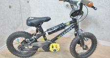HARO ハロー Z12 BMX 子供用自転車 キッズ 12インチ