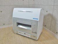 府中市にて東芝 6人分 食器洗い乾燥機 DWS-600D 除菌スチームを買取しました。