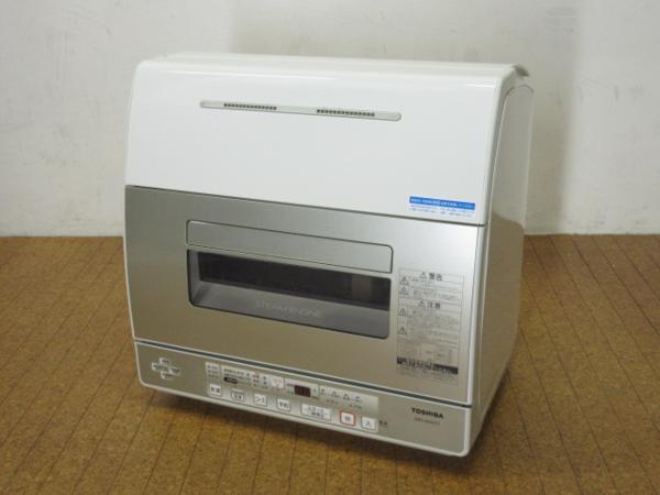 藤沢市にてTOSHIBAの食器洗い乾燥機【DWS-600D】を買取しました。