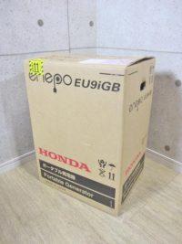 世田谷区にて未使用 HONDA ホンダ エネポ ポータブル発電機 EU9iGBを買取いたしました。
