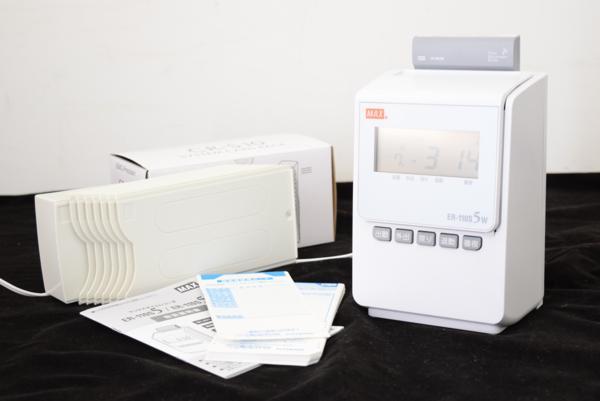 藤沢市にてMAX製タイムレコーダー【ER-110S5W】を買取ました。