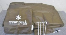 snow peak スノーピーク リビングシェル インナールームS TP-712IR