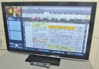 Panasonic 3D VIERA 42型プラズマテレビ TH-P42VT3