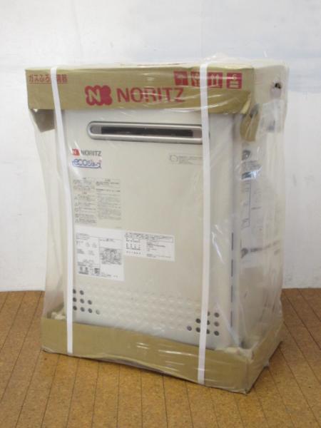 藤沢店にてノーリツ給湯器【GT-C2052SAWX-2】未開封を買取ました。