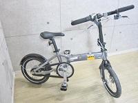 世田谷区にて折りたたみ自転車【ジャイアント サブウェイ】を買取致します。