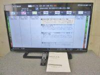 新宿区にて東芝 REGZA レグザ 40型液晶テレビ 40S8 2014年製を買取いたしました。