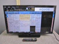 ★2017年製★ SHARP AQUOS 32型液晶テレビ LC-32H40 を買取致しました。