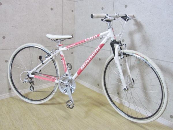 東大和市にて クロスバイク [ビアンキ CIELO 410mm ホワイト×ピンク] を買い取りました。