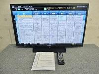 大和出張 液晶テレビ シャープ アクオス LC-32H11