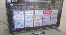 美品 LG SmartTV 42型液晶テレビ 42LB5810 2015年製
