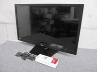 LG 27インチ 光沢IPSパネル フルHD 3D対応液晶モニタ D2743P 2014年製