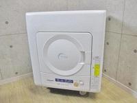 大和出張 パナソニック 衣類乾燥機 2015年製 NH-D402P