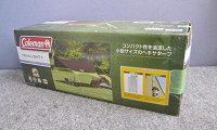 大和店頭 コールマン ヘキサライトⅡ 170T11450R