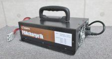 電菱 バッテリー充電器 Pancharge1k 12V24V36V48V対応