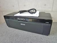 大和宅配 エプソン プリンタ SC-PX7V2