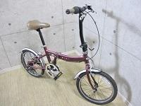 大田区にて折り畳み自転車【MINI ミニ 18インチ】を買い取りました。