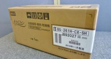 LEY8502 ★未開封★ MAX 浴室暖房換気乾燥機 BS-261H-CX-SH