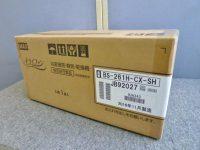大和市にて(MAX 浴室暖房換気乾燥機 BS-261H-CX-SH)を出張買取いたしました。