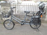 港区にてAEONBIKE ビルゴロッコ 3段変速 20インチ 子供乗せ自転車を買取いたしました。