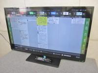 TOSHIBA 東芝 REGZA レグザ 39型 液晶テレビ 39S7 2013年製