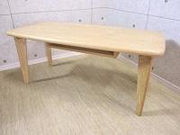大和出張 天童木工 ダイニングテーブル